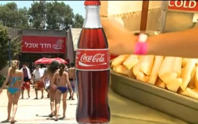 cocacola_village_